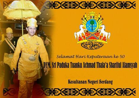 Sultan Sri Paduka Tuanku Achmad Thala Shariful Alamsyahdang