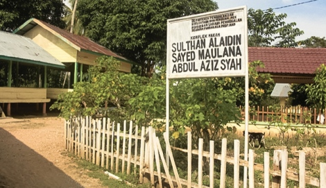 Makam Raja Perlak pertama, Sultan Alaiddin Sayid Maulana Abdul Aziz Syah, di Peureulak