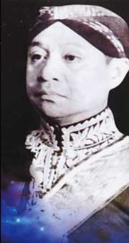 Raden Adipati Aria Muharam Wiranatakusumah. Muharam adalah nama kecilnya. Wiranatakusumah V adalah gelarnya sebagai Bupati Bandung. Ia lahir di Bandung, 1888.