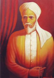 R.A. Wiradatanu I