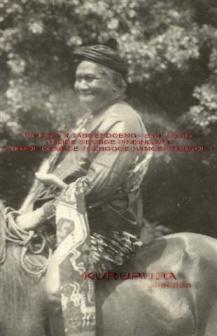 Tabundung, Sumba - Umbu Tunggu Namupraing alias Umbu Pindingara. Raja Tabundung.