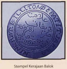 Stempel kerajaan Balok