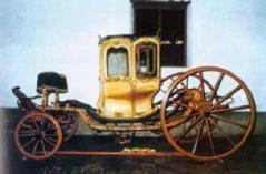 Yogyakarta. Kereta Kangjeng Nyai Jimat merupakan kereta kerajaan tertua di Yogyakarta. Kangjeng Nyai Jimat dibuat di Belanda sebagai hadiah dari Gubernur Jenderal Jacob Mossel kepada Sultan Hamengku Buwana I.