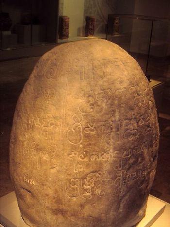 prasasti yang berumur 1600 tahun yang berasal dari zaman Purnawarman, raja Tarumanagara, yang ditemukan di Kelurahan Tugu, Jakarta