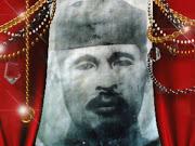 Raja Ondor ke-8