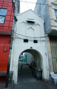 Bekas gapura keraton Kadipaten Surabaya