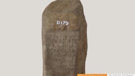 Yupa, Kutai. Kerajaan Kutai diketahui berdasar sumber berupa prasasti (yupa) berjumlah tujuh buah. Kerajaan Kutai diperkirakan muncul pada abad ± 4 M.