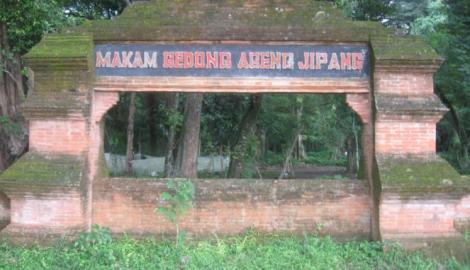 Situs Kerajaan Jipang Panolan yang dipimpin Adipati Aryo Penangsang di tepi Bengawan Solo di Desa Jipang, Kecamatan Cepu