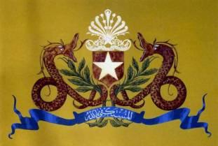 Sultan van Langkat ~ Tembakau Deli
