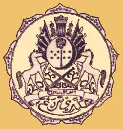 Sultan van Serdang ~ Tembakau Deli